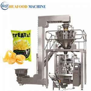 Best 3kw Popcorn Packing Machine / Industrial Food Packaging Equipment 1800*1250*1780mm wholesale