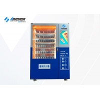 China Cooling 240V Snacks Vending Machine Credit Card Payment on sale