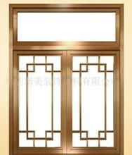 Best aluminum profile for casement door thermal breaking open inward manufactures wholesale