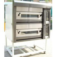 Buy cheap Gas / Electric Deck Oven/ Bakery Equipment from wholesalers