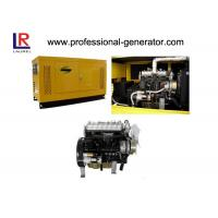 Best Water Cooling 10kw / 12kva Soundproof Diesel Generator with AC Three Phase Brushless wholesale