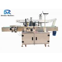 China Double Sides Self Adhesive Sticker Labeling Machine Convenient Operation on sale