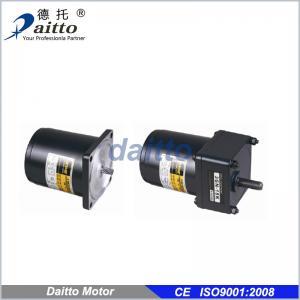 Best Induction Motor 25-30W wholesale