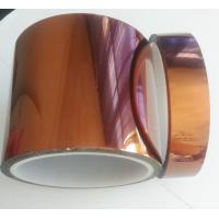 Best Kapton Polyimide Film Tape With Industry Standard High Performance Reliability And Durability wholesale