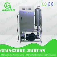 China corona discharge ozone generator water treatment on sale
