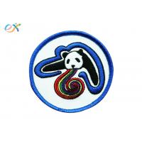 China Custom Badge Iron On Embroidered Patches , Personalized Iron On Patches on sale