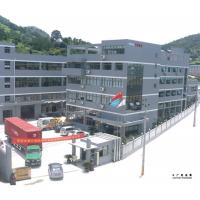 Wenzhou Huaxia Amusement Equipment Co., Ltd.