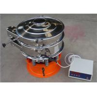 China High Efficiency Ultrasonic Rotary Vibrating Sieve Machine For Food Industry on sale