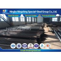 Best 9SiCr / 1.2108 / 9XC Forged Steel Bar For Measuring , Cutting Tools , Shear Blades wholesale