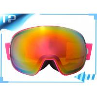 China Ski goggle easy change lens , buckle change lens for woman, revo lens changeable wholesale