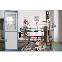 Best 10L-100L Stirred Tank Bioreactor Mechenical Wetted Parts SS316L AC Motor With Gear Box wholesale