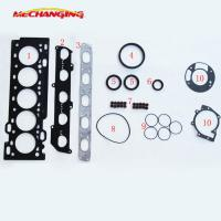 Best B5254S B5254T FOR VOLVO S40 II V50 S80 C70 METAL full set engine gasket 50284000 wholesale