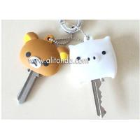 Best High quality low price environmental PVC key covers for children promotional gifts wholesale