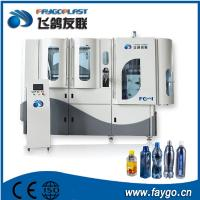 Best Fast Speed CE / ISO Bottle Blow Molding Machine With Reasonable Structure wholesale