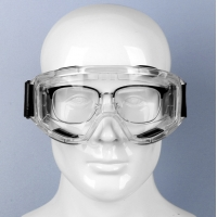 Buy cheap Safety Goggles glasses Made in China Protection eyewear goggles high quality from wholesalers