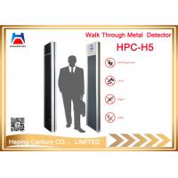 Best New Designed multi Zone Portable Single panel security Walk through Metal Detector Gate PEACENTURY HPC-H5 wholesale