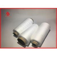 Knitting / Sewing / Weaving Polyester Thread , Bright Fiber White Sewing Thread