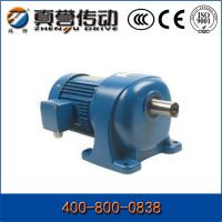 China High Torque G3 Series Helical Gear Motor For Industrial / Construction on sale