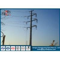 China Customized Galvanised Steel Pole , High Voltage Power Distribution Poles on sale