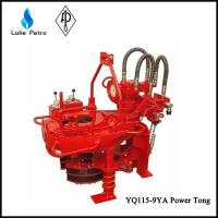 Power Tong Jaws: Details Of YQ115-9YA Open Type Tubing Power Tong