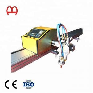 Best 200W Fiber Laser Pipe Cutting Machine , CNC Tube Cutter 220V / 380V Voltage wholesale