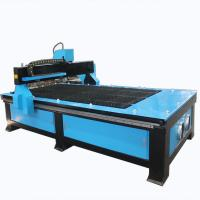 Best Steel CNC Laser Engraving Cutting Machine With 1300 * 2500mm Working Area wholesale