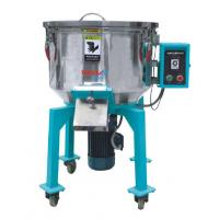 China multiple vertical paddles plastic mixing machine for color 150kg