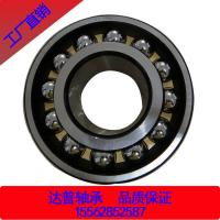 China High precision good quality  GR15 SKF Double row angular ball bearing 3214M in stock low price from manufacturer on sale
