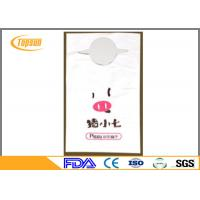 Best Disposable Plastic Bibs Adults Aprons For Restaurant / Home With Custom Logo wholesale
