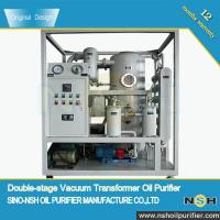 Best 2016 Hot Sale Machine Oil Filter, Insulation oil recycling plant, Recycling Oil Machine,Mobile and available color wholesale
