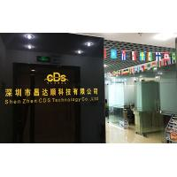 ShenZhen Changdashun Technology Co., Ltd.