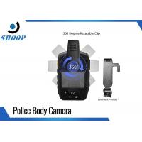 Best HD 1296P Waterproof Body Worn Camera Loop Recording Motion Detection for Police wholesale