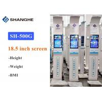 "Best 50Hz / 60Hz Ultrasonic Height And Weight Machine With 18.5 "" Colorful LCD Screen wholesale"