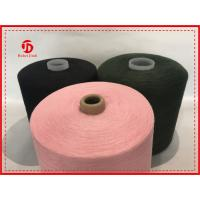 Best TFO Heat Set Spun Polyester Yarn For Making Sewing Thread High Tenacity  Knotless wholesale