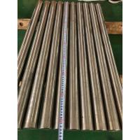 Cheap Monel 400 / EN 2.4360 / Monel K500 Nickel Alloy Pipe Excellent Mechanical for sale