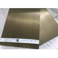 Cheap Curtain Wall Anodized Aluminum Plate 8011 Customized Coating Thickness for sale