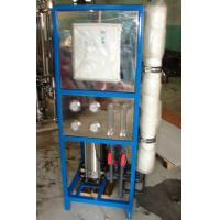 Best Safe Drinking Water Commercial Reverse Osmosis System With FRP Membrane Housing wholesale