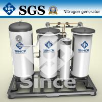 Best /CCS/BV/ISO/TS high purity new energy PSA nitrogen generator system wholesale