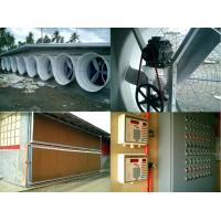 Best Poultry Farm Fan,Buy Quality Poultry Farm Fan from - NorthHusbandry Machinery wholesale