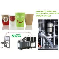 Buy cheap Automatic Paper Cup Machine,automatical paper cup machine SMD-90 digital control inspect camera product