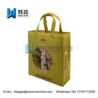 Best BOPP laminated custom  printing pp non woven gift laminated shopping bag wholesale