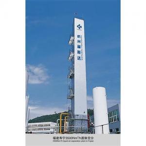 Best Air Separation Plant wholesale