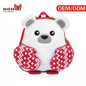 Buy cheap new design preschool animal backpack cartoon neoprene kids lightweight backpack from wholesalers