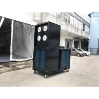 China Conference PVC Tent Cooling Aircon Air Conditioner R410a Refrigerant on sale