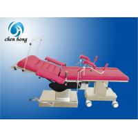 Cheap Gynecology surgical bed comprehensive obstetric table for sale