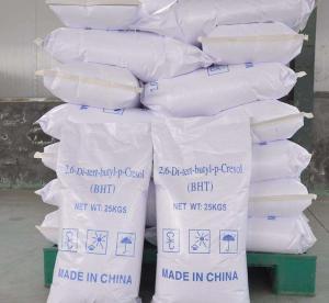 Best CAS NO: 128-37-0  ( T501 or 264) Antioxidant BHT wholesale