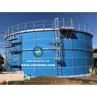 China Maintenance - Free Fire Water Storage Tank For Emergency Fire Fighting Situations on sale