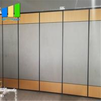 Buy cheap India Folding High Partition Banquet Hall Wooden Acoustic Room Divider For from wholesalers