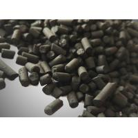 China Extruded Activated Carbon Pellets for H2s Removal From Biogas on sale