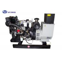 Best Commercial 1800RPM Lovol Series Water Cooled Diesel Generator 30kW Cinese mading wholesale